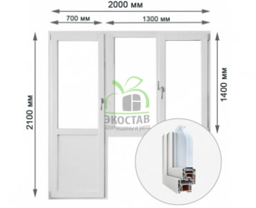 ProWin 70 балконный блок