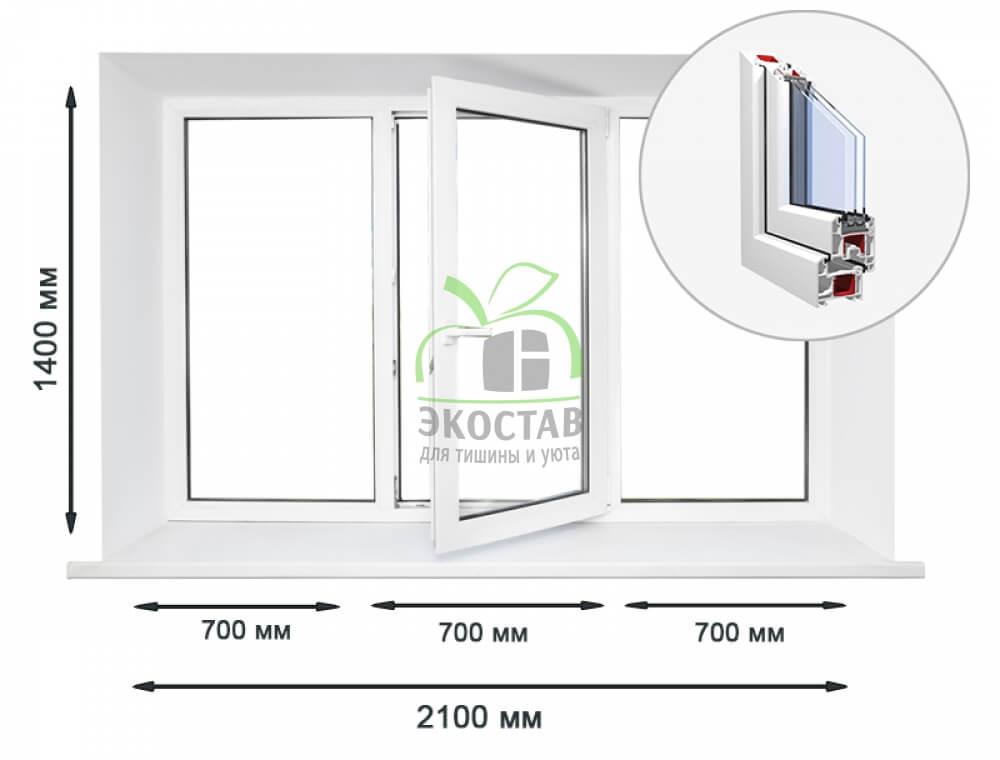 KBE 70 трехстворчатое окно